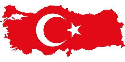 оптовые рынки Турции